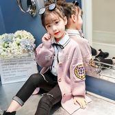 女童毛衣 女童毛衣2018新款韓版春秋裝中大童針織外套兒童洋氣中長款開衫潮 珍妮寶貝