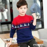兒童毛衣童裝男童毛衣套頭中大童線衣純棉加厚加絨秋冬新款韓版兒童針織衫多莉絲旗艦店