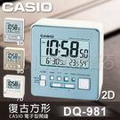 CASIO 手錶專賣店 卡西歐 DQ-9...