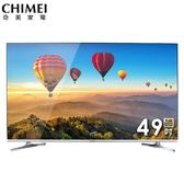 ★CHIMEI奇美★49吋Android大4K HDR連網液晶顯示器 TL-50R300