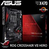 【免運費+任搭95折】ASUS 華碩 ROG CROSSHAIR VII HERO 電競 主機板 / X470 晶片 AM4 (RYZEN)