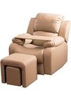 電動沙發 美甲店沙發可躺單人美容電動皮沙發美睫皮沙發足浴按摩椅子 果果生活館