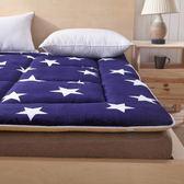 床墊 加厚床墊1.2米榻榻米地鋪睡墊學生宿舍單人1.5m1.8海綿墊被床褥子【七夕情人節限時八折】