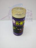 福壽 孔雀魚 小型魚 增艷 成長 免疫 DHA 140g