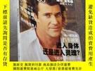 二手書博民逛書店時尚2000年第17期罕見梅爾吉布森。Y403679