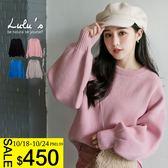 LULUS特價-Y寬版澎袖針織上衣-4色  現+預【01052781】
