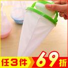 漂浮洗衣機過濾網袋(2入)【AE0411...