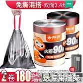 自動收口大卷垃圾袋免撕家用加厚手提式鋼袋廚房拉圾桶塑料袋大號 名購新品