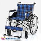【贈好禮】均佳 鋁合金輪椅 JW-100...