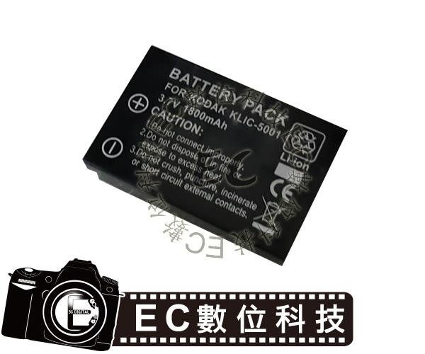 【EC數位】 SANYO FH1 TH1 WH1 HD1000 HD1010 專用 DBL50 DBL-50 電池