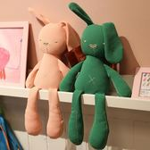 公仔 ins網紅兔子公仔可啃咬玩具羽絨棉毛絨布藝玩具兒童節女生日禮物 韓菲兒