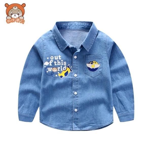 童裝春秋季男童牛仔襯衫長袖2019新款純棉中小童寶寶襯衣兒童外套Mandyc