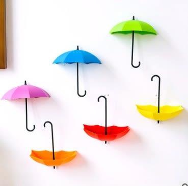 預購- 可愛小雨傘無痕免釘掛勾(三個一組)