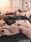 紓困振興  A純棉B珊瑚絨四件套全棉加厚法蘭絨法萊絨被套床單1.8m米床上  居樂坊生活館YYJ