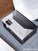 中秀G08投影儀家用小型便攜投影電視高清白天4K智慧手機一體機 (橙子精品)