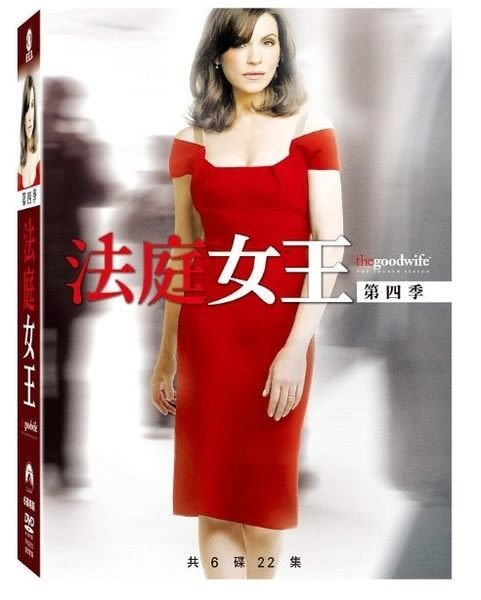 法庭女王 第4季 DVD The Good Wife Season 4 免運 (購潮8)