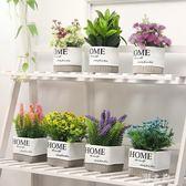北歐仿真花盆景植物綠植裝飾小盆栽擺件家居客廳桌面清新創意 qz6006【野之旅】
