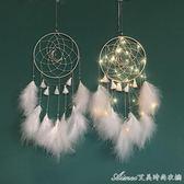 新品 白色月光夜燈捕夢網房間掛飾手工diy風鈴掛件創意生日禮物艾美時尚衣櫥