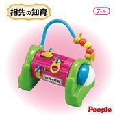 日本People 拉鏈趣味遊戲玩具 296元