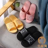 2雙裝 拖鞋夏季居家室內情侶浴室防滑卡通拖鞋【宅貓醬】