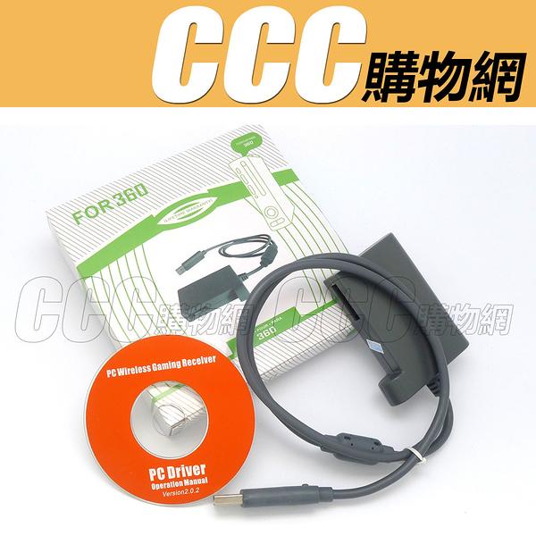 XBOX360 硬碟傳輸線/搬運工 - 硬碟/ 老款 舊款 厚機 硬碟接電腦資料線 數據線