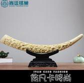 中式象牙藝術擺件創意家庭客廳辦公室玄關電視柜博古架裝飾品擺設Igo 依凡卡時尚
