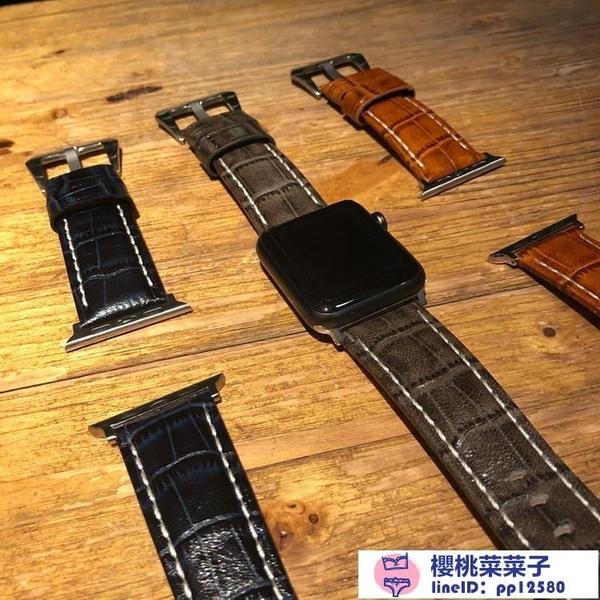 apple watch1/2/3/4代腕帶蘋果手表錶帶iwatch皮質鱷魚紋【櫻桃菜菜子】