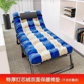 躺椅 折疊床棉墊 辦公室午休床單人床午睡床陪護床躺椅配套床墊