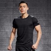 排汗衣 速干衣 運動 運動T恤男夏季長袖戶外寬鬆短袖速干衣半袖跑步休閒體恤健身上衣