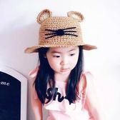 兒童帽子 寶寶帽子男童防曬帽漁夫帽女童太陽帽編制兒童草帽女夏遮陽帽 歐萊爾藝術館