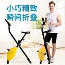 室內腳踏健身器材運動自行車健身車