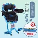 電動摩托車兒童座椅子前置電動踏板車寶寶安...