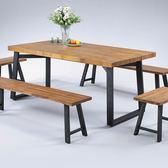 正柚木4.4尺長方桌(18SP/344-1)/H&D東稻家居