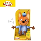 KID E CATS 綺奇貓 8吋愛 ME‧WOW! 發聲造型毛公仔 餅乾