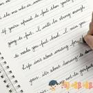 英文手寫字帖圓體外語國中成人練字母【淘嘟嘟】