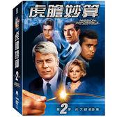 虎膽妙算DVD (第二季/7片裝)
