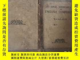 二手書博民逛書店Oral罕見exercises in English composition英語作文的口語練習Y4485 J.