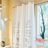 加厚浴間浴簾套裝浴室防水免打孔隔斷簾窗簾掛簾衛生間浴簾【限量85折】