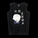 背心男夏季新品無袖t恤男士內外穿搭搞笑圖案衣服運動健身坎袖cos 快速出貨