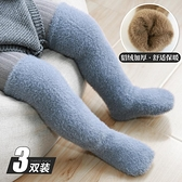 嬰兒襪子 純棉長筒襪過膝男女寶寶 加厚加絨保暖兒童長腿襪童趣屋