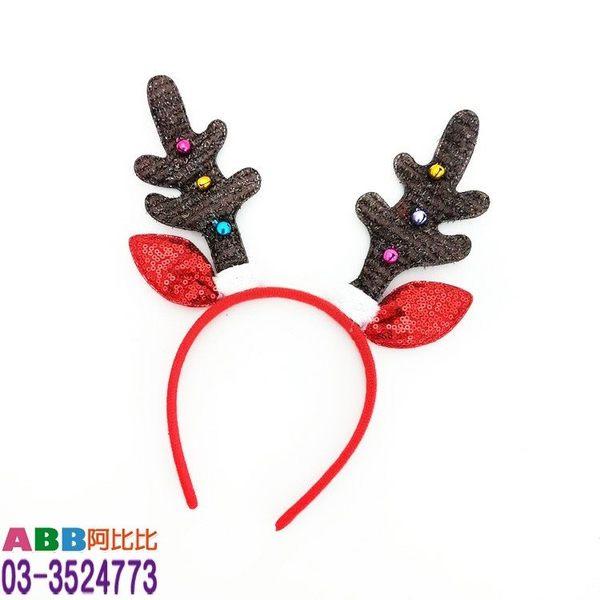 A1370★亮片鹿角髮圈#聖誕面具面罩眼罩眼鏡帽帽子臉彩假髮髮圈髮夾變裝派對
