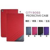【City BOSS 側翻平板皮套】華為 HUAWEI MediaPad M5 8.4吋 掀蓋皮套 書本套 保護殼 可站立