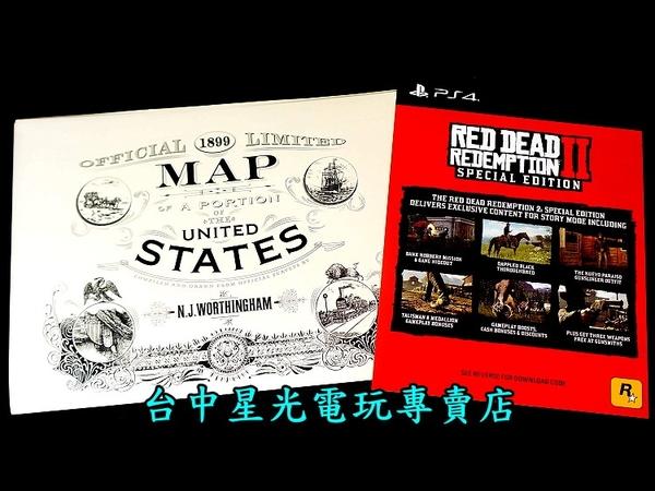 【特典商品】 碧血狂殺2 特別版 升級包 6大DLC+獨家世界地圖 藏寶圖 【不含遊戲】台中星光電玩