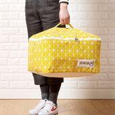 衣物防塵罩 布藝棉被防塵袋被子整理袋 衣服收納袋搬家袋【滿一元免運】