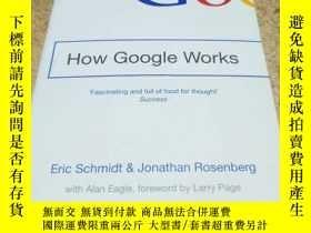二手書博民逛書店英文原版How罕見Google Works 《谷歌如何運轉》 書