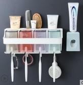 衛生間免打孔牙刷置物架