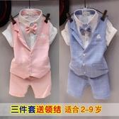 男童紳士英倫三件套兒童小西裝夏裝男寶寶短袖馬甲套裝花童禮服潮