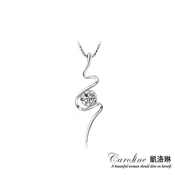 《Caroline》★【惹火】甜美魅力、迷人風采 八心八箭水晶時尚項鍊【附白鋼項鍊】66597