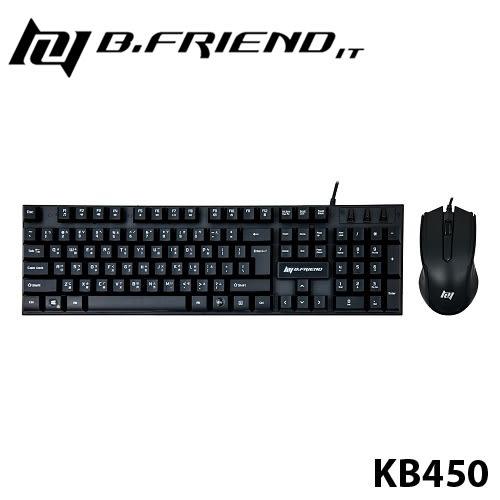 B.Friend KB450 有線 鍵盤滑鼠組