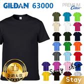 【Gildan】夏季經典基本款棉質寬鬆短袖上衣 63000系列 T恤 素T 衣服 素色 大學T 素面 情侶裝【T120】